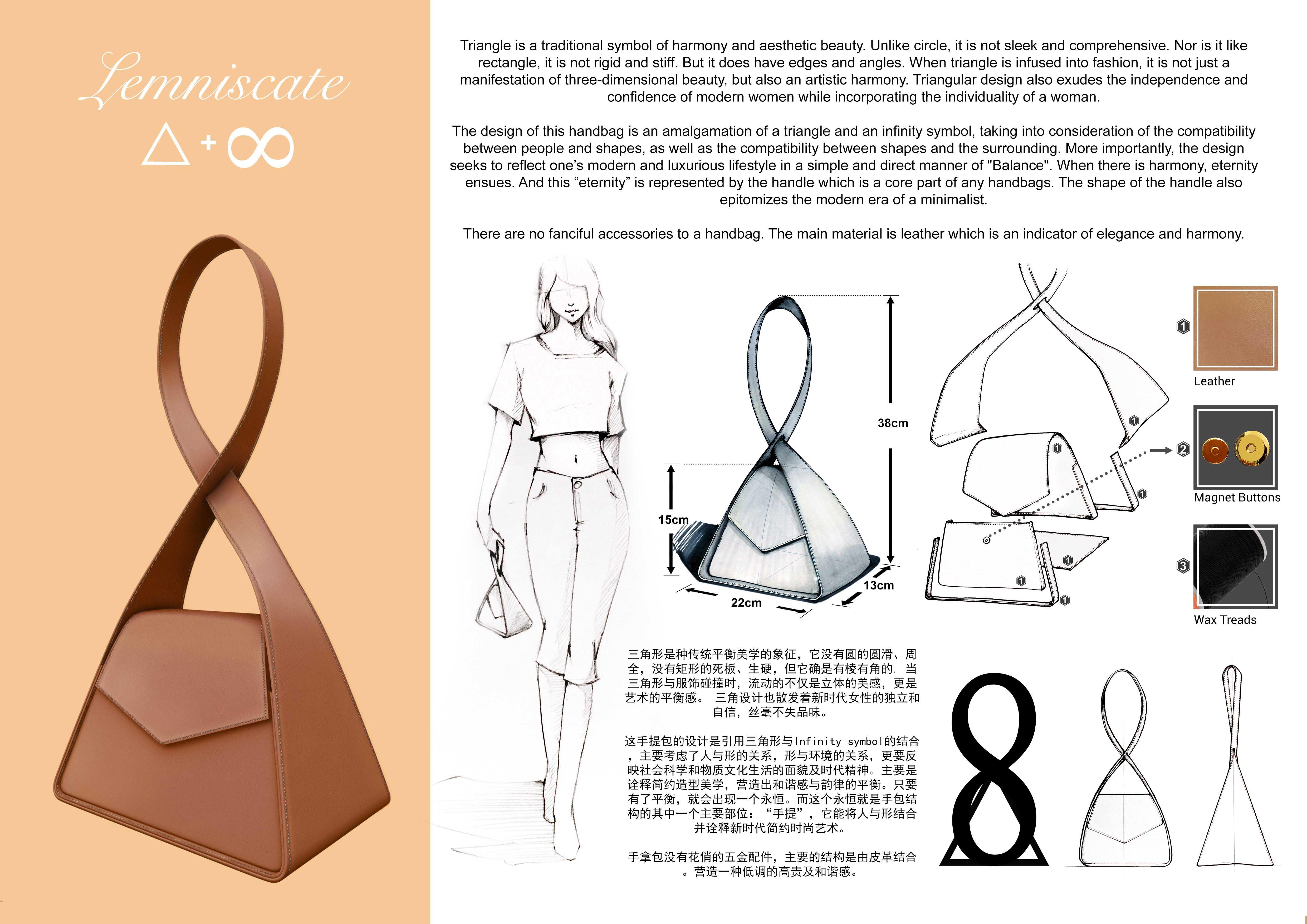WINNER Leminscate Handbag By Ho Kuan Teck